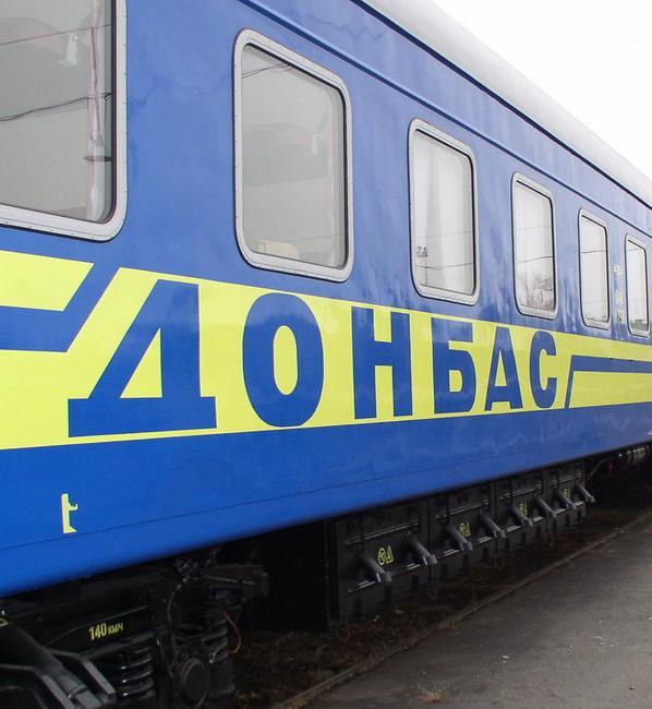 По ком стонет Донбасс?