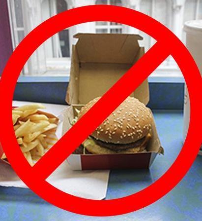 Самодержавие. Православие. McDonald's