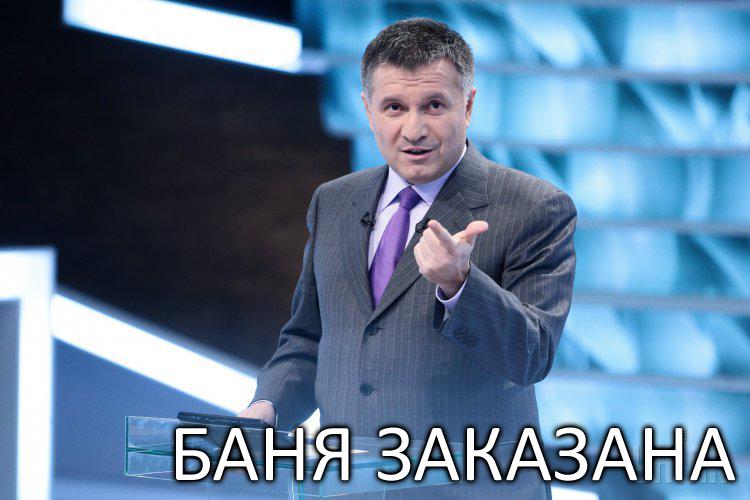 18 декабря 2015г. На этой неделе глава МВД не сдал экзамен по прицельному метанию стакана.
