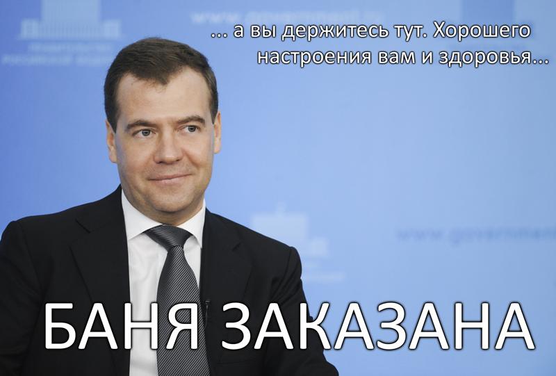 27 мая 2016г. На этой неделе Дмитрий Медведев пожелал выдержки и крепкого здоровья пенсионерам самой конченной в мире страны.