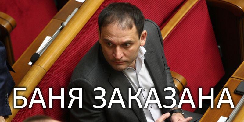 4 ноября 2016г. На этой неделе депутат Верховной Рады Дмитрий Добкин играл в прятки прямо в сессионном зале. Но проиграл.