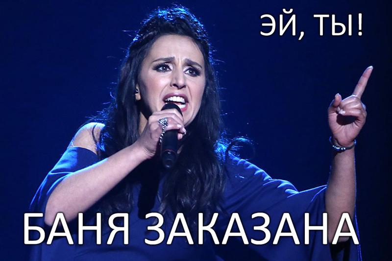 20 мая 2016г. На этой неделе украинская певица татарского происхождения Джамала принимала поздравления с победой на Евровидении. Только ленивый буддист не высказывал своё мнение о финале песенного конкурса в целом, и о победительнице в частности.