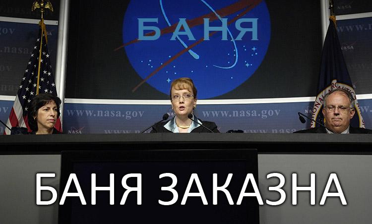10 февраля 2017г. На этой неделе пресс-секретарь NASA Триш Чамберсон призналась, что она общается с четырьмя внеземными расами. И передавала землянам от них привет.