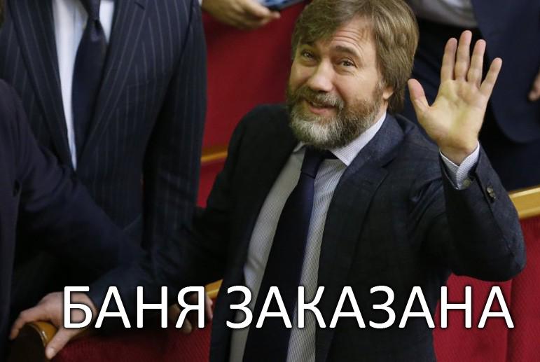 9 декабря 2016г. На этой неделе Верховная Рада Украины по просьбе Генеральной Прокуратуры Украины лишила неприкосновенности православную сучечку. Теперь её могут лапать все подряд.