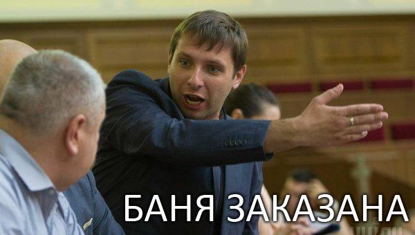 20 ноября 2015г. На этой неделе сотник Парасюк подошвой своих туфель почесал щечку какому-то деду.