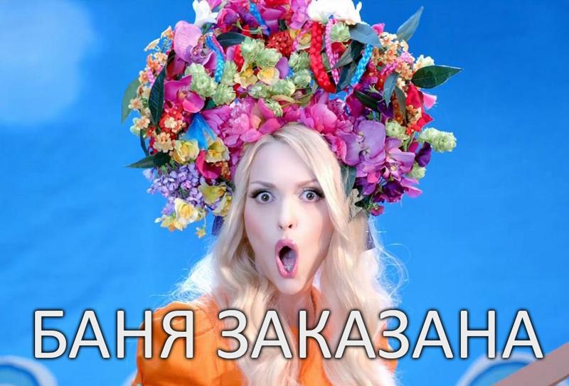 26 августа 2016г. На этой неделе ровесница украинской независимости Оля Полякова феерическим выступлением поздравила запорожцев с праздником