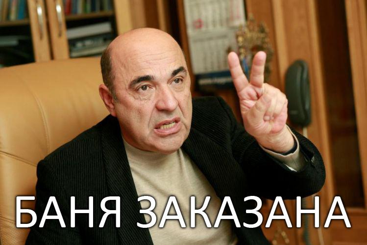 18 ноября 2016г. На этой неделе народный депутат Верховной Рады Рабинович В.З. получил финансирование от заграничного плешивого дедушки на проведение всеукраинских утренников.